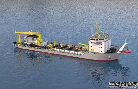 振华重工获上航局2艘3000方自航耙吸式挖泥船订单