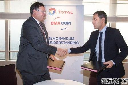 道达尔与达飞海运签10年LNG燃料供应协议