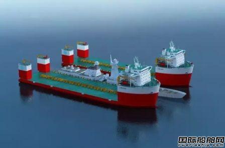 大连中远海运重工获2艘1.2万吨抬浮力打捞工程船订单
