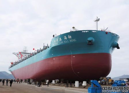 台州民营船企建造最大集装箱船下水