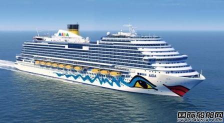 中国第一!外高桥造船全年交付量达550万吨