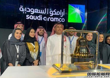 1.88万亿美元!沙特阿美成全球最大上市公司