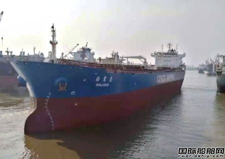 广东中远海运重工两艘油轮修理同日完工出厂