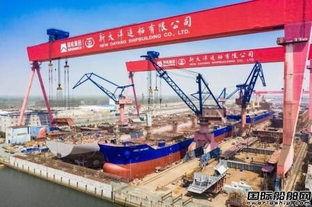 """新大洋造船变身国企未来将""""脱胎换骨"""""""