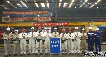 外高桥造船为福茂集团建造2艘21万吨散货船同日开工