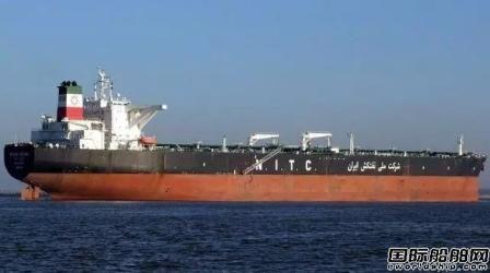 美国宣布制裁伊朗国航及其中国子公司