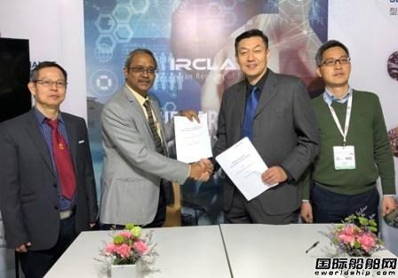 印度船级社与FMT合作研发新型散货船