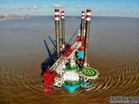 国内首艘1300吨自升自航式风电安装船交付
