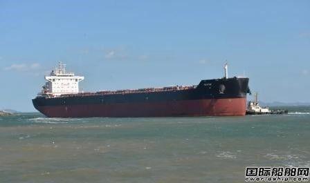 京鲁船业一艘82000吨散货船试航顺利归来