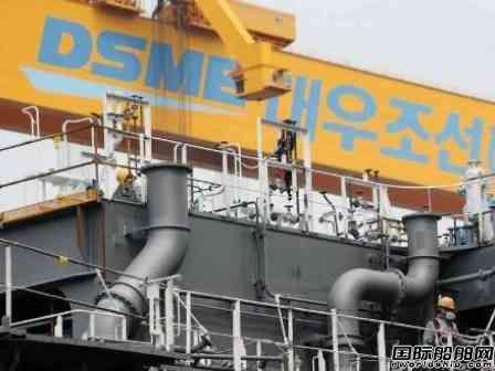 大宇造船时隔5年再获海工装备订单