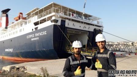 Verifavia为Attica集团29艘渡船提供IHM服务