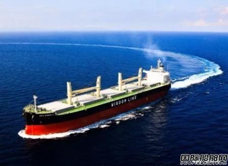 慧洋海运将在尾道造船订造2艘37000吨散货船