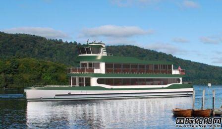 达门为英国最大湖泊建造内河游轮下水