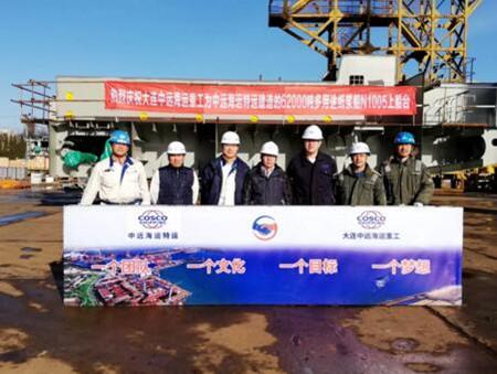 大连中远海运重工62000吨多用途纸浆船8号船铺底