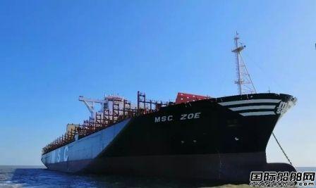 渤船重工交付国内最大船型加装混合式脱硫系统玻璃钢管道