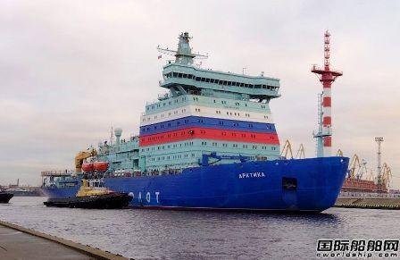 全球最大核动力破冰船完成第一阶段海试