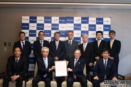 日本船级社颁发首张网络安全管理系统证书