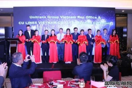 中联航运成立越南公司开设新航线