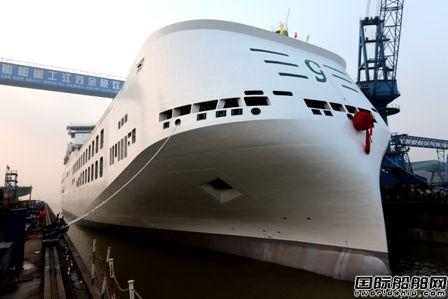 金陵船厂建造世界最大7800车道米滚装船出坞