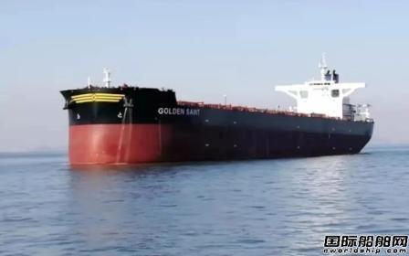 渤船重工建造21万吨17号船完成试航顺利返航