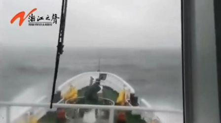 浙江一艘渔船沉没7人失联