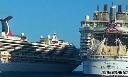 嘉年华两艘豪华邮轮加勒比海相撞6人轻伤