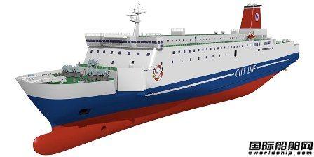 名门大洋渡轮在三菱造船订造2艘客滚船