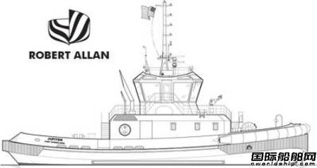 Robert Allan新获2份船舶设计合同