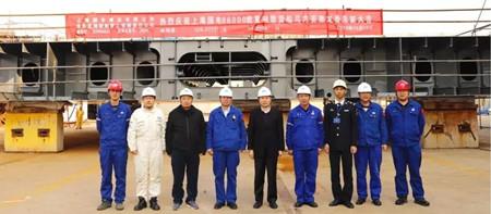 北船重工两艘86000吨散货船同时进坞铺底