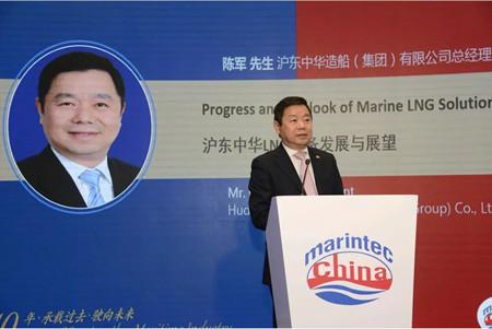 陈军:未来十年LNG产业链发展大有可为