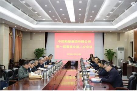 中国船舶集团新一届董事会成立首月全面高效履职