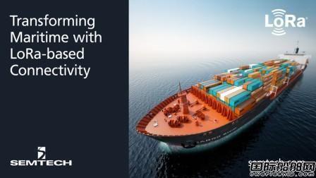 Semtech联手Wilhelmsen和TTI推动海运业转型