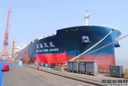 广船国际交付北海船务一艘6.5万吨原油船