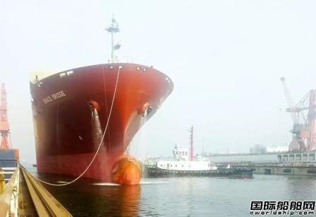 天津港保税区首单船舶保税维修试点业务启动