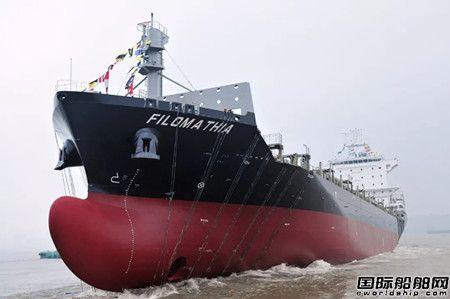 扬子江船业为LOMAR建造1800TEU集装箱船收官