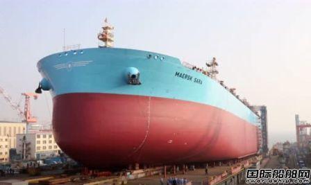大船集团为马士基建造11万吨油船下水