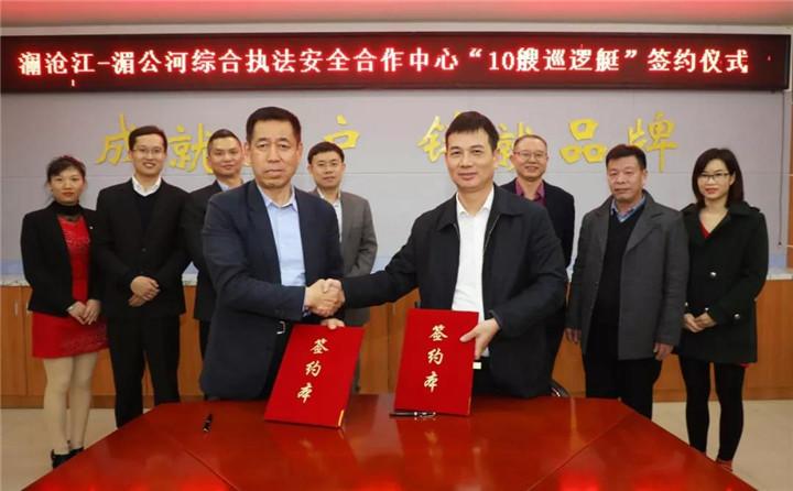 江龙船艇签订澜湄执法中心批量巡逻艇订单