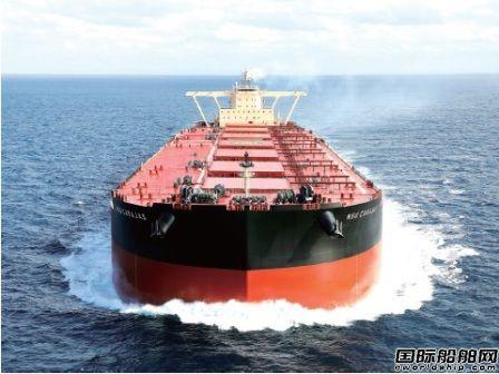 JMU建造全球最大矿砂船竣工命名