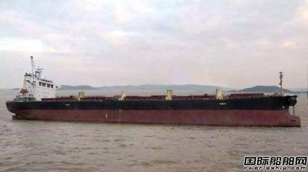 浙江海港集团首笔船舶融资租赁业务成功落地