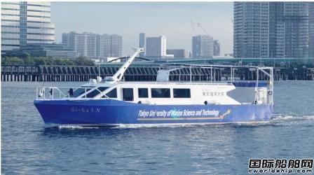 东芝交付移动式船用氢燃料电池系统