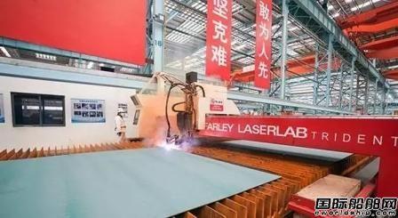 江南造船开建中国首艘深远海大型海道测量船