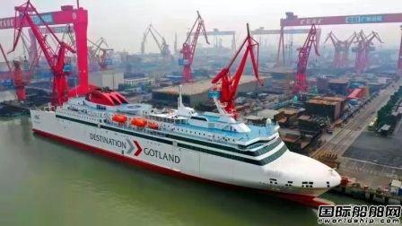 广船国际交付第二艘双燃料豪华客滚船