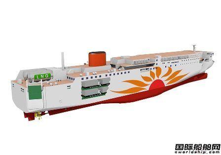 商船三井与三菱造船签署日本首批LNG动力渡船订单