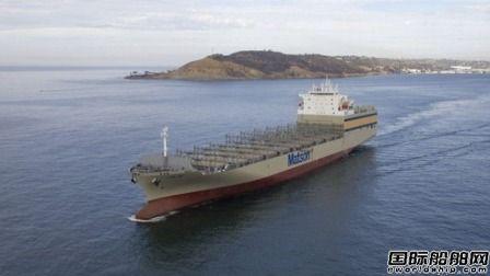 一艘超2.5亿美元!NASSCO交付美国建造最大集滚船