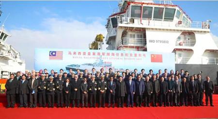 武船集团交付马来西亚海军首艘濒海任务舰