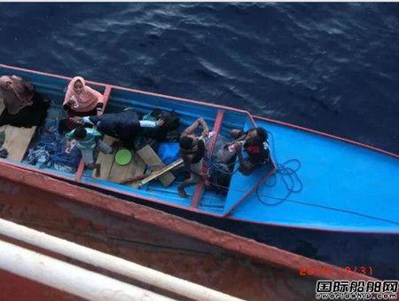 """招商局旗下""""大晋""""轮成功救助印尼遇险船舶"""
