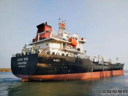 威海三进船业交付一艘11000吨油化船
