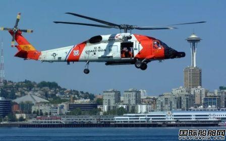 美国一艘捕蟹船沉没5人死亡