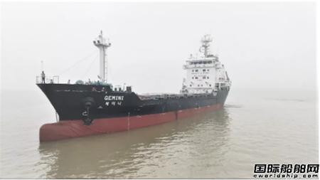 江苏大洋海装第二艘2900吨杂货船试航圆满归来