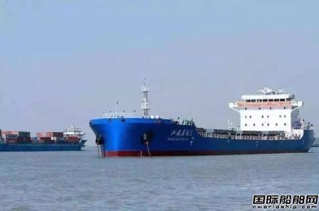 浙江省海港集团航运服务板块取得稳步发展
